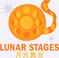 Lunar Stages